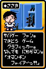 ProfileSasaki148x222.jpg